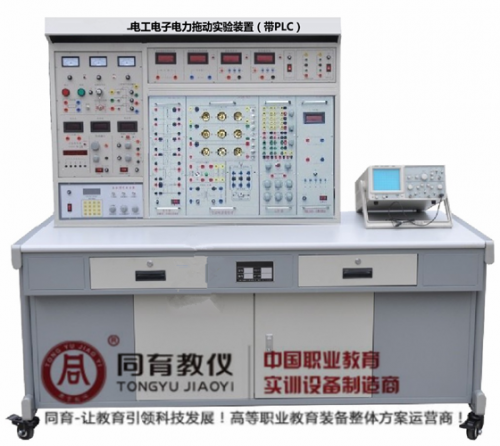 ETED-7035型 电工电子电力拖动实验装置(带PLC)