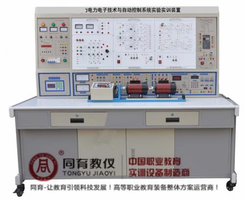 ETED-7036型 电力电子技术与自动控制系统实验实训装置