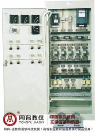 ETED-7040型 仪表照明及单三相电机控制实训装置