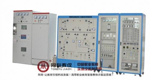 ETED-7041型 变配电室值班电工技能培训考核系统