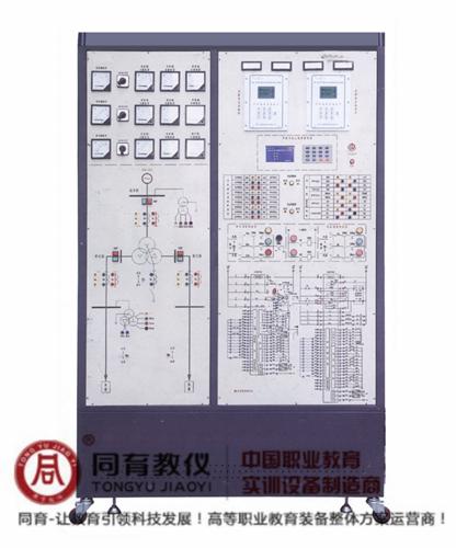 ETED-7061型 电力系统微机变压器保护实验装置