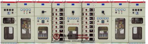 ETED-7063型 高压供配电技术成套实训设备