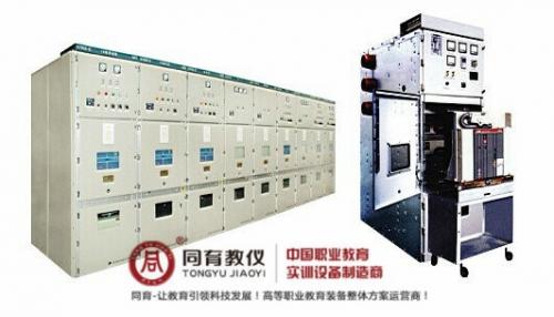 ETED-7064型 智能工厂供电自动化实训系统