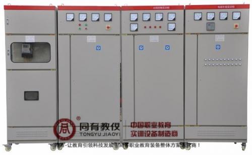 ETED-7065型 低压配电操作实训室设备