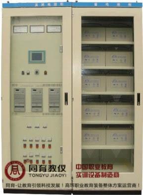ETED-7066型 直流设备检修工技能培训考核装置