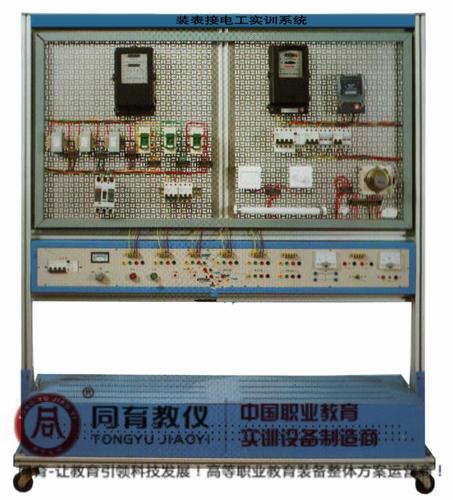 ETED-7068型 装表接电工实训系统