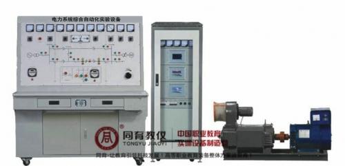 ETED-7069型 电力系统综合自动化实验装置