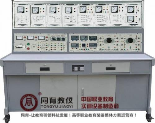 ETED-7070型 电测仪表工培训考核装置