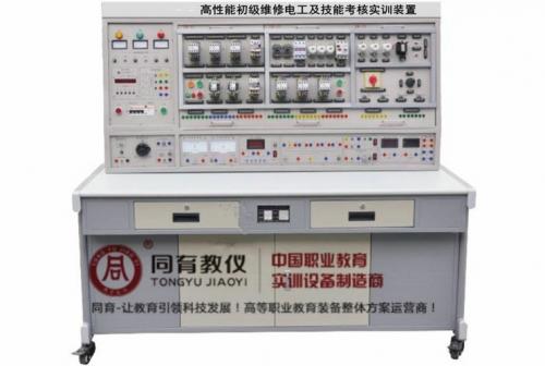 ETED-7083型 高性能初级维修电工及技能考核实训装置