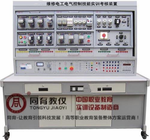 ETED-7084型 维修电工电气控制技能实训考核装置