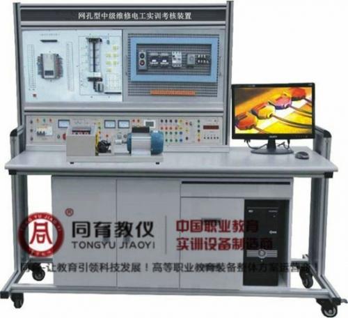ETED-7085型 网孔型中级维修电工实训考核装置