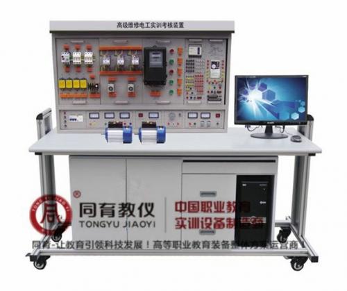 ETED-7086型 网孔型高级维修电工实训考核装置