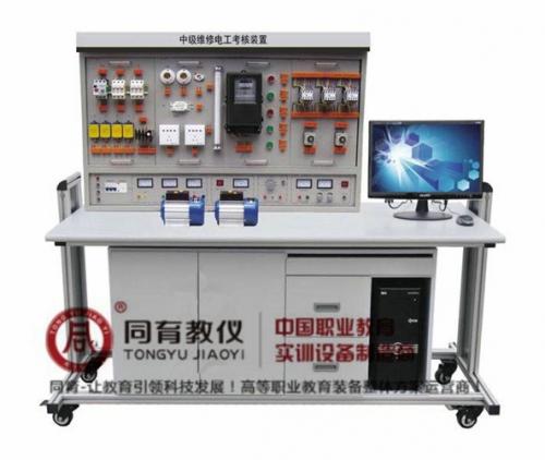 ETED-7088型 中级维修电工考核装置