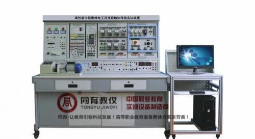 ETED-7090型 高性能中级维修电工及技能培训考核实训装置