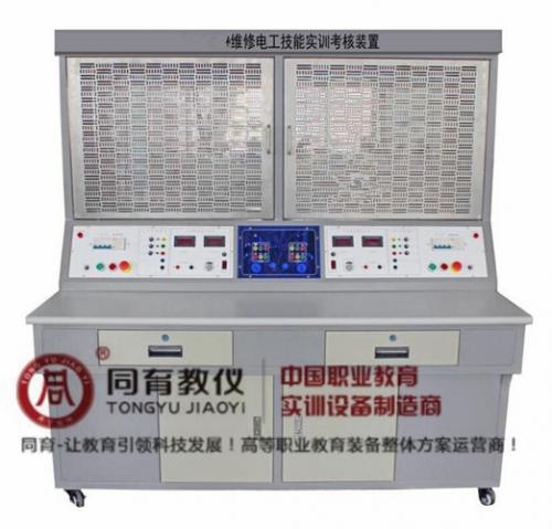 ETED-7094型 维修电工技能实训考核装置
