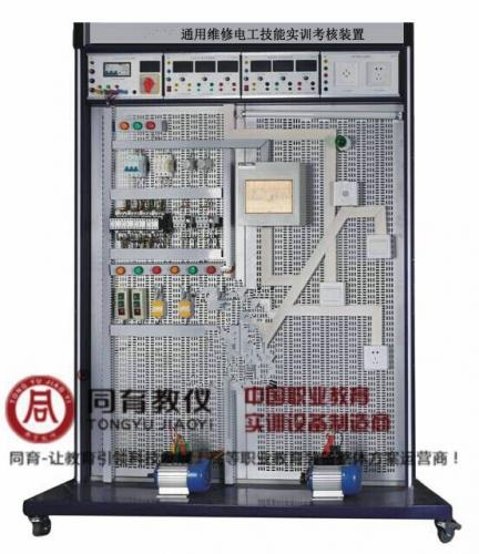ETED-7096型 通用维修电工技能实训考核装置
