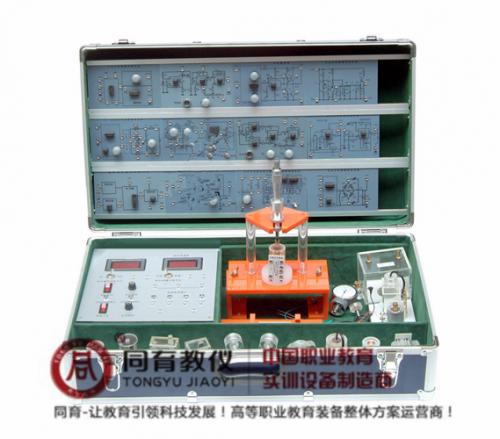 ITFS-2012型 检测与转换(传感器)技术实验箱(12种传感器)