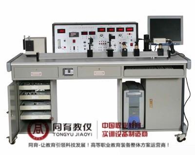 ITFS-2015型 现代光电特性综合实验台