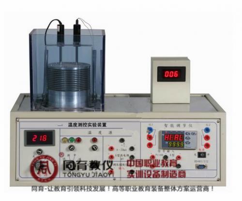 ITFS-2017型 温度测控实验装置