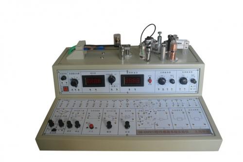 ITFS-2019型 传感器系统实验仪