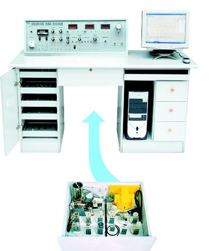 ITFS-2020型 检测与转换(传感器)技术实训装置(12种传感器)