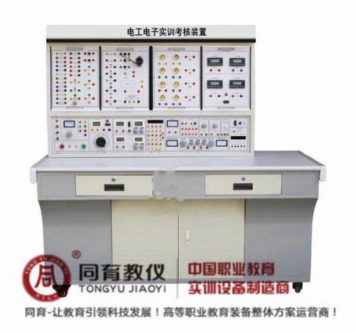 ETED-7100型 电工电子实训考核装置