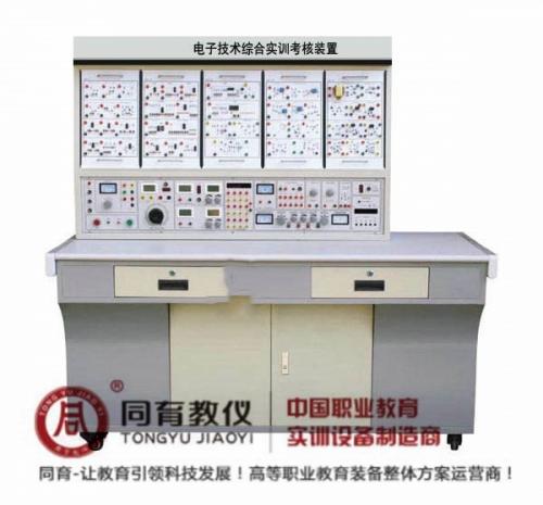 ETED-7104型 电子技术综合实训考核装置