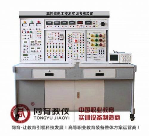 ETED-7106型 高性能电工电子电力拖动技术实训考核装置