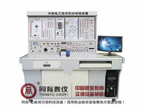 ETED-7109型 中级电工技术实训考核装置