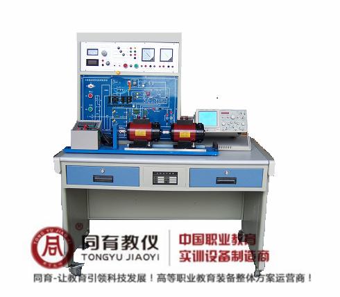 EDFS-801型 小容量晶闸管直流调速系统实训考核装置