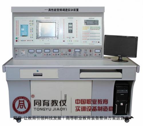 EDFS-804型 高性能变频调速实训装置