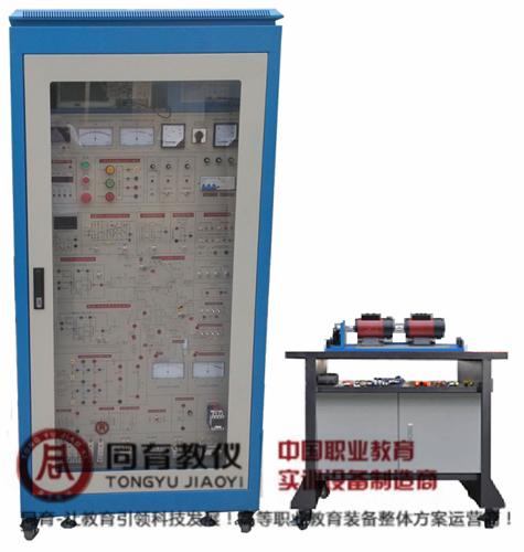 EDFS-805型 交直流调速实训考核装置