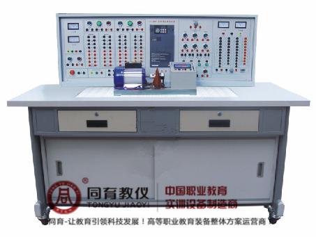 EDFS-809型 变频器实训装置