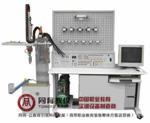 ITPT-4007型 气动PLC控制实验装置(带机械手)
