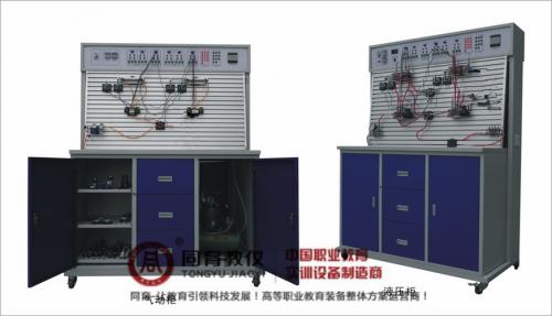 ITPT-4010型 液压气动PLC控制实验台