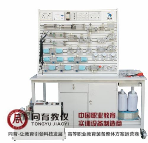 ITPT-4012型 铝槽式铁桌液压气动PLC控制实验台