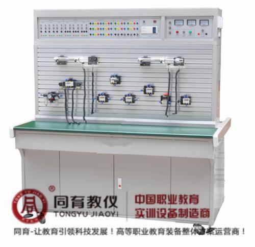 ITPT-4013型 液压与气压传动PLC综合实训装置(工业型)