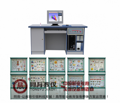 EAMP-4049型 机械原理与机械设计陈列柜