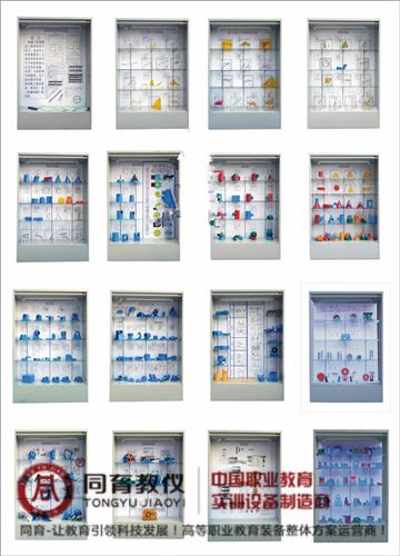 EAMP-4034型 机械制图陈列柜