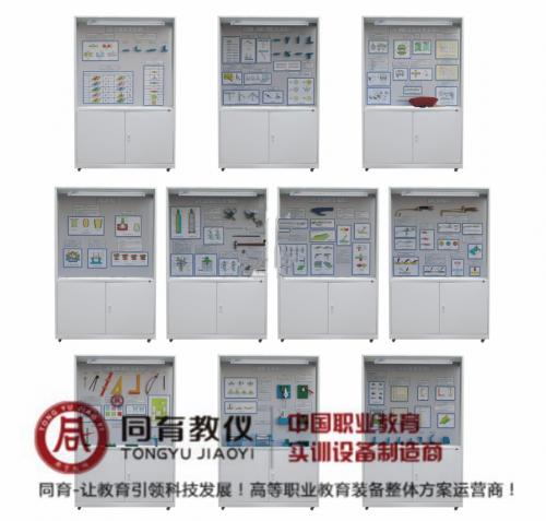 EAMP-4047型 焊工、铆工工艺学示教陈列柜