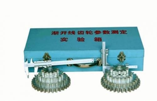 EAMP-4073型 渐开线齿轮参数测定实验箱